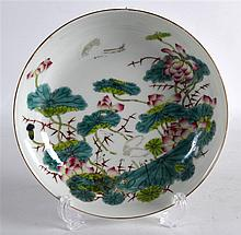 A CHINESE FAMILLE ROSE PORCELAIN SAUCERDISH Xianfe