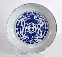 A CHINESE BLUE AND WHITE PORCELAIN SAUCERDISH bear
