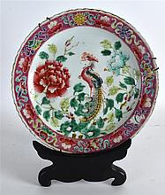 A LATE 19TH CENTURY CHINESE FAMILLE ROSE SCALLOPED