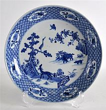AN EARLY 20TH CENTURY CHINESE BLUE AND WHITE SHALL