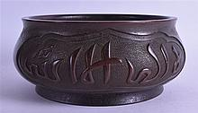 A LARGE CHINESE 'ISLAMIC MARKET' BRONZE CENSER decorated with characters. 20 cm wide, internal diameter 16 cm.