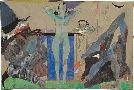 Horst Janssen 1929 - Hamburg - 1995 Phyllis - bei