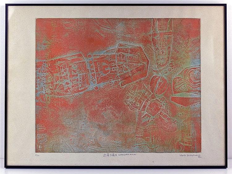Karagura Muchi Lithographie Composition abstraite 48 cm x 64 cm