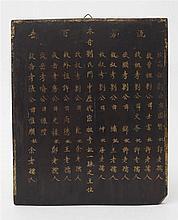 Wood panel to ancestors - China