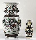 Two vases in sandstone