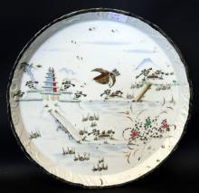 Early 20thC Japanese Charger/Tray, Circular Form, raised Moulded Edge, Painted Landscape To Interior, Diameter 15.5 Inches. Character Marks To Base