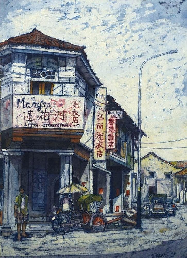 Chuah Seow Keng 蔡小庆, Penang Street Scene (2003), batik