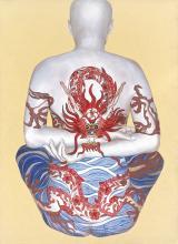 Shia Yih Yiing (b. 1966) Sash Of Strength, 2006