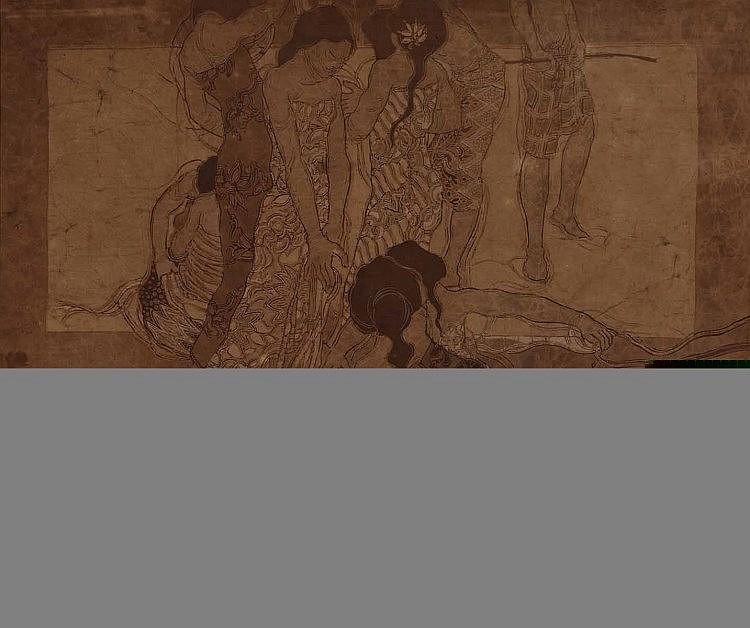 KHALIL IBRAHIM (b. 1934), East Coast Series, 1973, batik