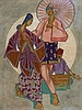 CHUAH THEAN TENG, DATO' (b. 1912 - d. 2008), Tarian Payung (Umbrella Dance), 1967, batik, Thean Teng Chuah, Click for value