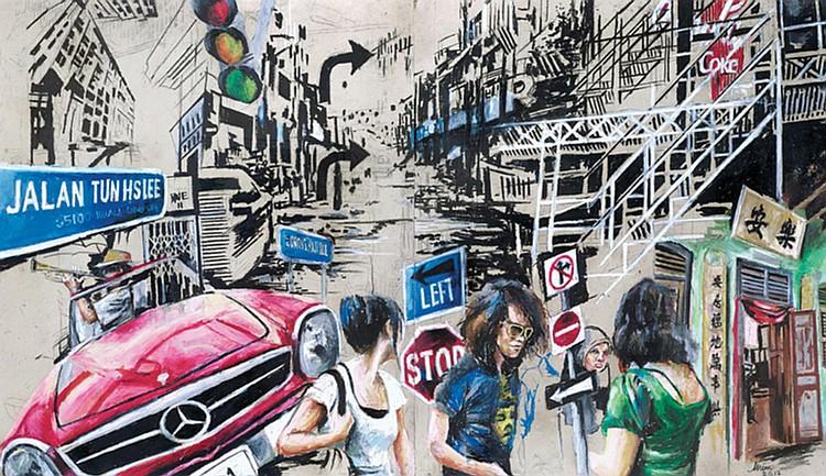 ANISA ABDULLAH (b. 1985) THE ROAD TAKEN, 2012, Oil pastel on boxboard