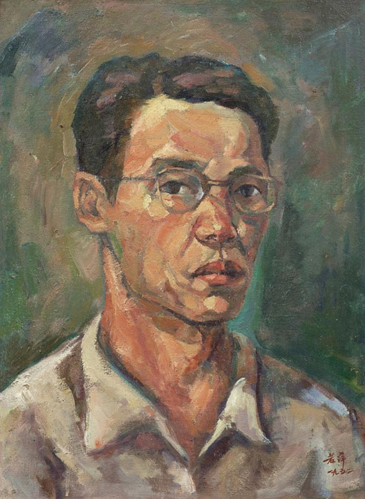 KUO JUPING (b. 1908 - d. 1966) UNTITLED (SELF PORTRAIT), 1952, Oil on canvas laid on board