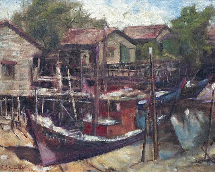 FUNG YOW CHORK (b. 1918 - d. 2013) FISHING VILLAGE, 1996, Oil on canvas
