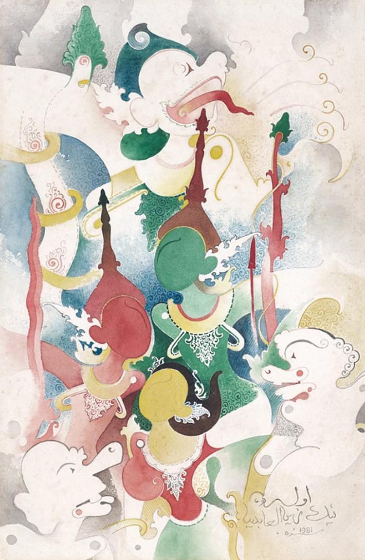 NIK ZAINAL ABIDIN (b. 1933 - d. 1993) UNTITLED, 1981, Watercolour on paper