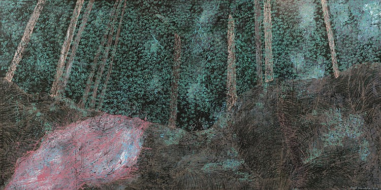SYED FAKARUDDIN (b. 1989) THE RED WATERFALL, 2015, Mixed media on canvas
