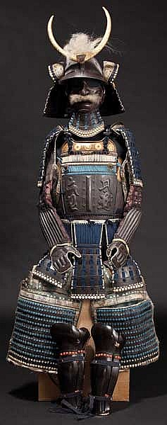 A tatehagi do gusoku, 2nd half of Edo period
