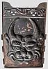 A breastplate of an uchidashi do, late Edo period