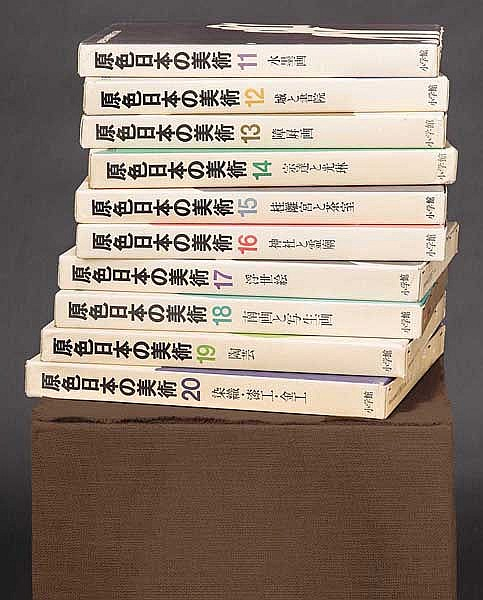 Ten volumes of a book series on Japanese art history