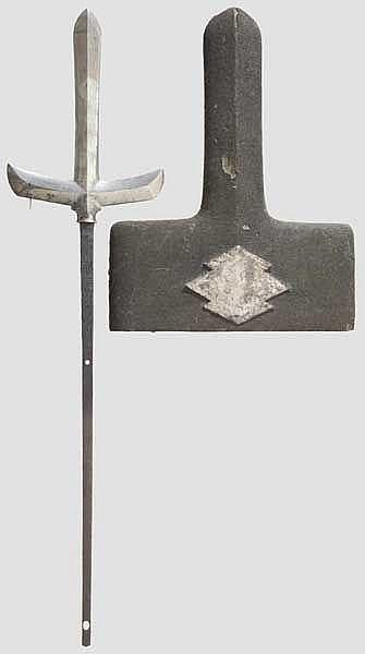 A magari yari blade, circa 1760