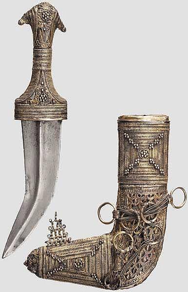 A gilt Omani jambiya, circa 1900