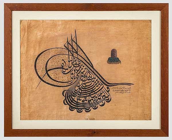 Kalligraphie der Mevlana-Bruderschaft, osmanisch, 19. Jhdt.