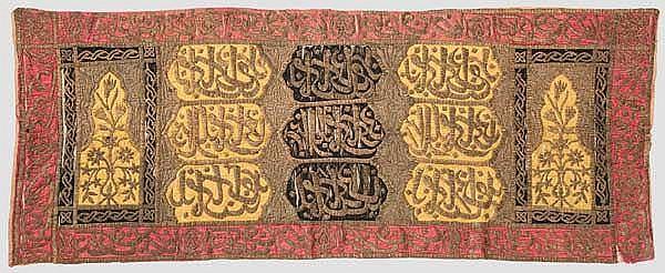 Bestickter Wandbehang, osmanisch, 18. Jhdt.
