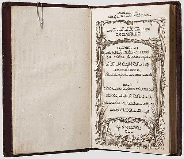 Siddur le Yom Kipur, Gerhard Johan Janson, Amsterdam, 1771