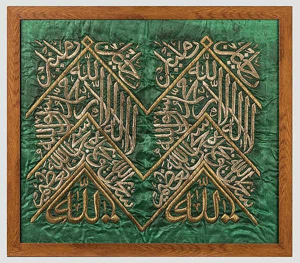 Kalligraphie-Stickerei, osmanisch, 18. Jhdt.