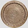 Graviertes und silbertauschiertes Tablett, Ägypten um 1900