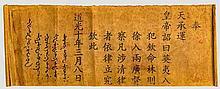Dekretrolle, China, Qing-Dynastie, datiert 1831