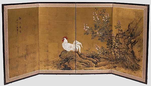 Stellschirm (Biyobu), Japan nach 1900
