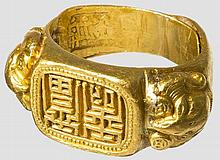 A Chinese golden presentation ring, circa 1900