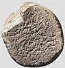 Kultpfeiler der Hekate aus Marmor mit drei fackeltragenden Chariten, römisch, 1. - 2. Jhdt. n. Chr.