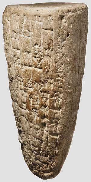 Gründungskegel des Königs Lipit-Ishtar von Isin und Sumer, ca. 1900 v. Chr.