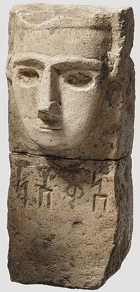 Kleine Kopf-Stele mit Inschrift, sabäisch, 3. - 1. Jhdt. v. Chr.