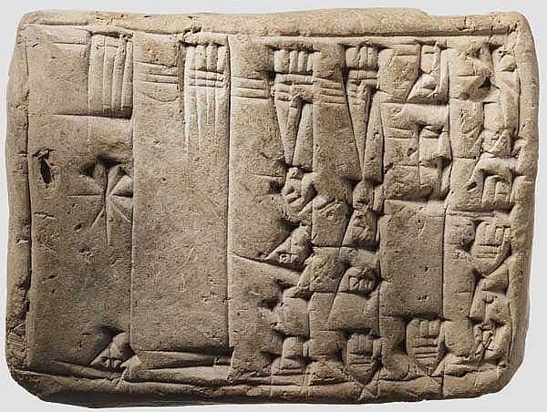 Sumerische Keilschrifttafel des Sin-Kashid, König von Erech, ca. 1800 v. Chr.