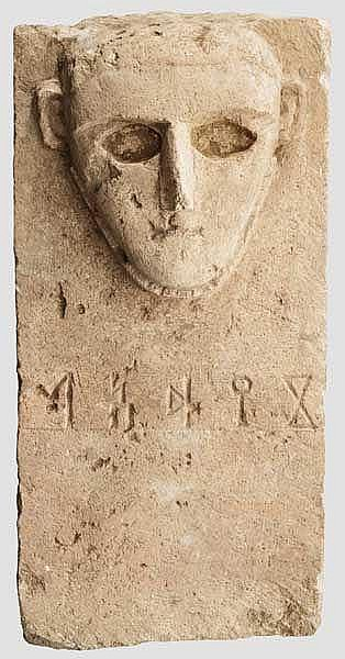 Kopf-Stele mit Inschrift, sabäisch, 3. - 1. Jhdt. v. Chr.