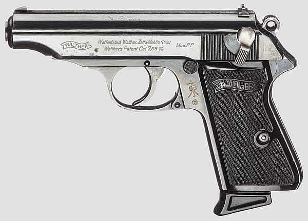 Walther PP, ZM, Japan