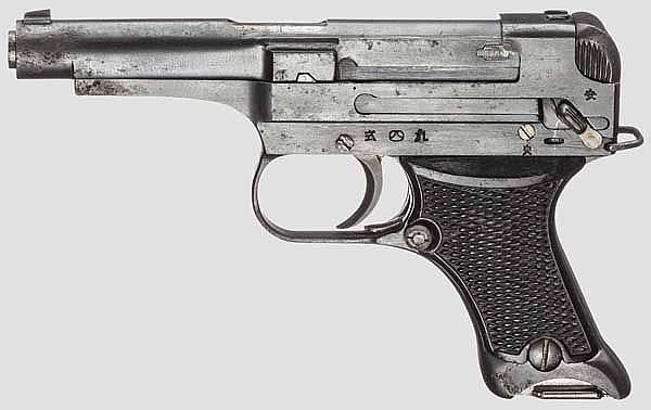 Namby Typ 94, frühe Ausführung