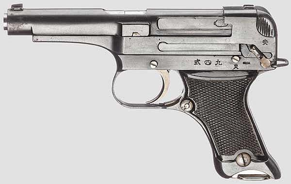 Nambu Typ 94, erste Ausführung