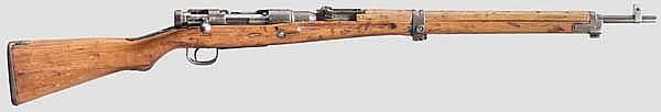 Kurzgewehr Arisaka Typ 99