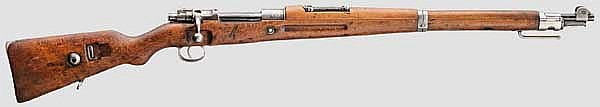 Karabiner 98 a, Erfurt 1917