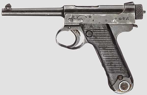 Namby Typ 14, mit großem Abzugsbügel