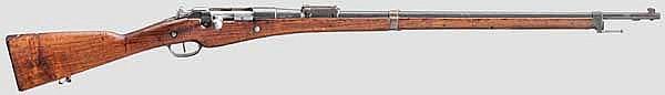 Gewehr Berthier M 1907-15 ( M 16)
