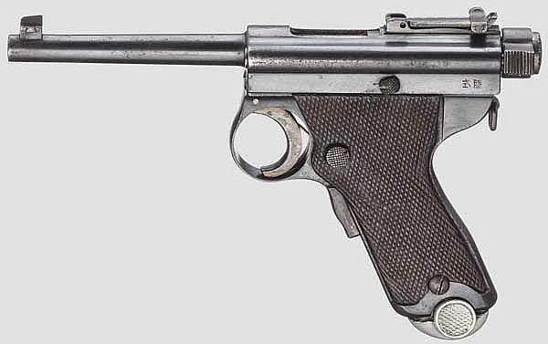 Nambu Automatic Pistol Type A (