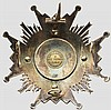Orden Isabellas der Katholischen (Orden de Isabel la Católica) - Bruststern zum Großkreuz (Gran Cruz) des 4. Modells von 1875 - 1931