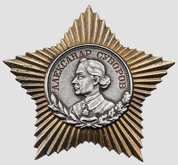 An Order of Suvorov 2nd Class, Soviet Union from 1943