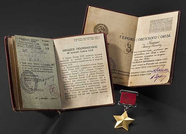 Mikhail Tikhonovitch Panchenko (1911 - 1959) - Medaille