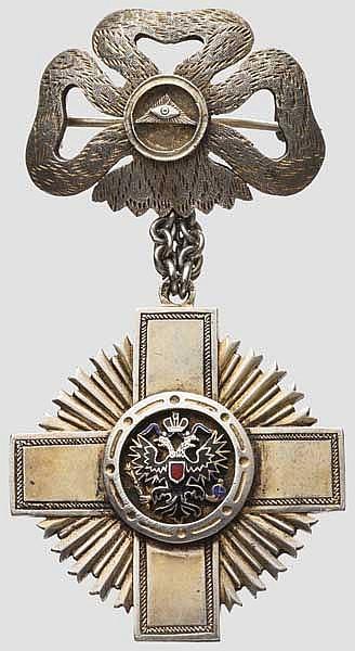 Unbekanntes Abzeichen, Russland um 1910