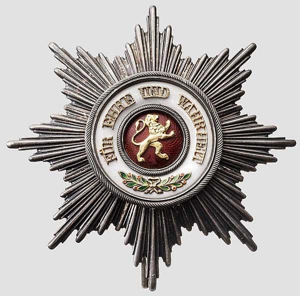 Orden vom Zähringer Löwen - Bruststern der Großkreuze in Zuber-Fertigung